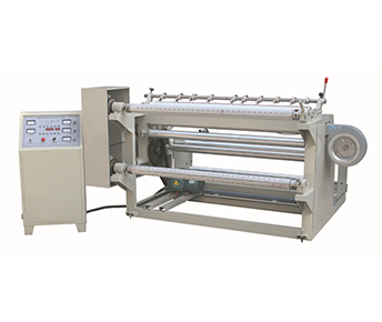 Non-woven simple slitting machine