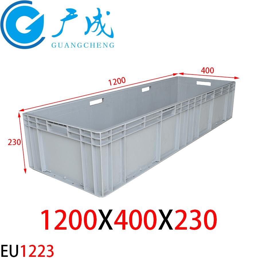 EU1223物流箱