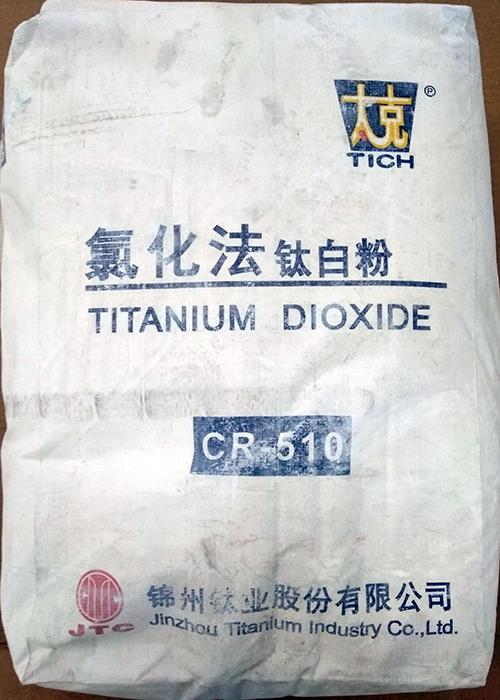锦钛CR-510