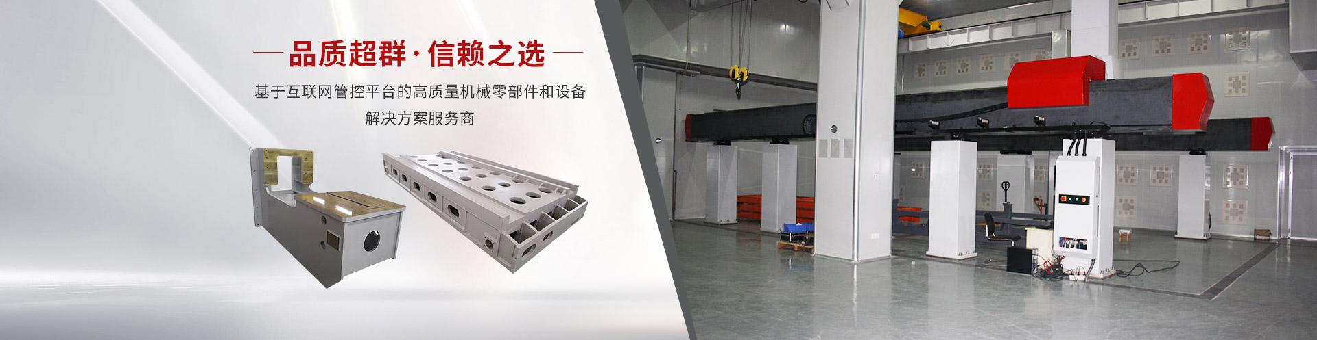 江苏新铁重工装备有限公司