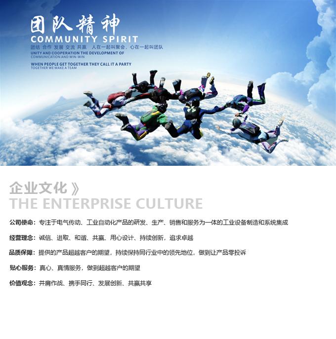 成都兴百川科技有限公司企业文化
