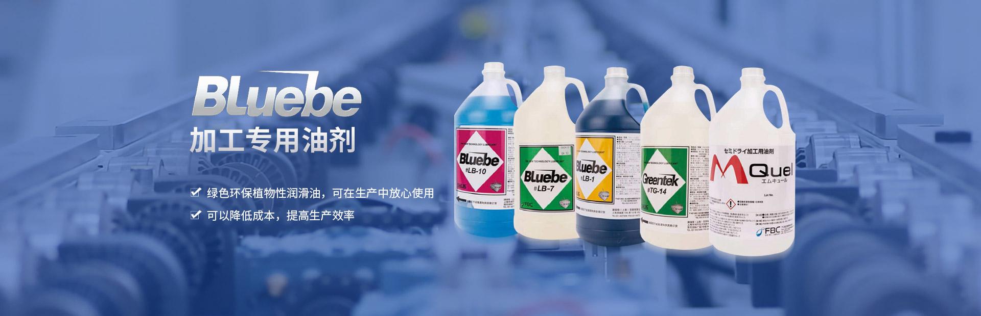 浦绿倍(上海)环保科技有限公司
