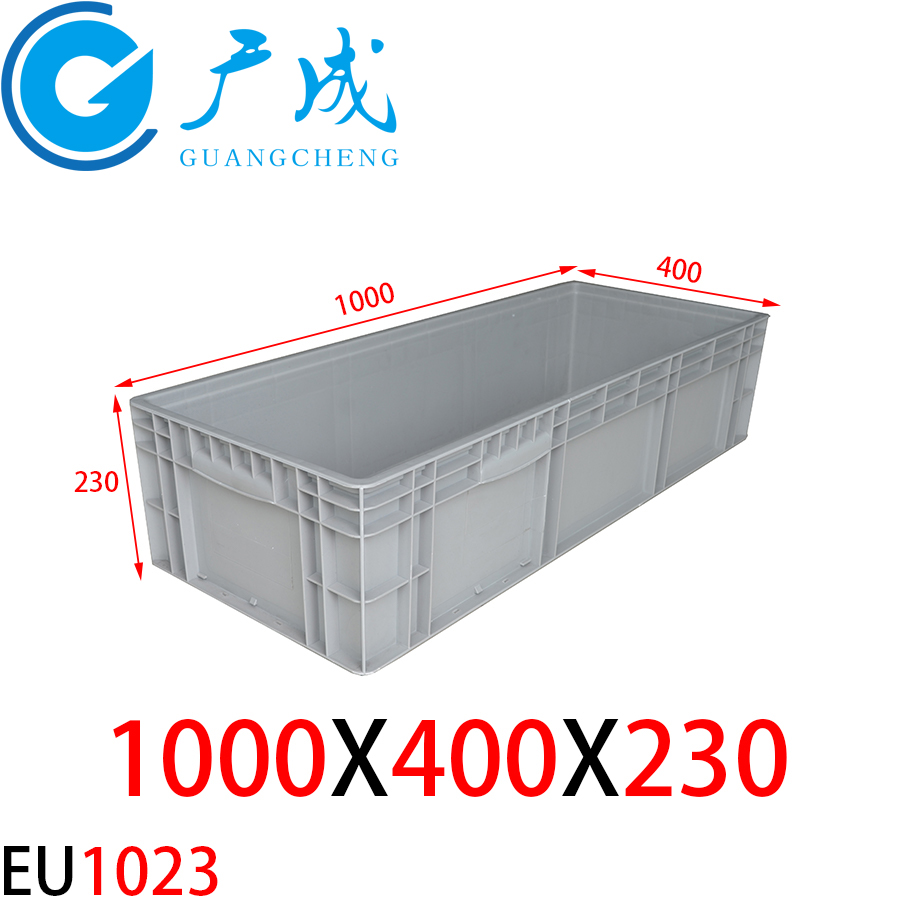 EU1023物流箱