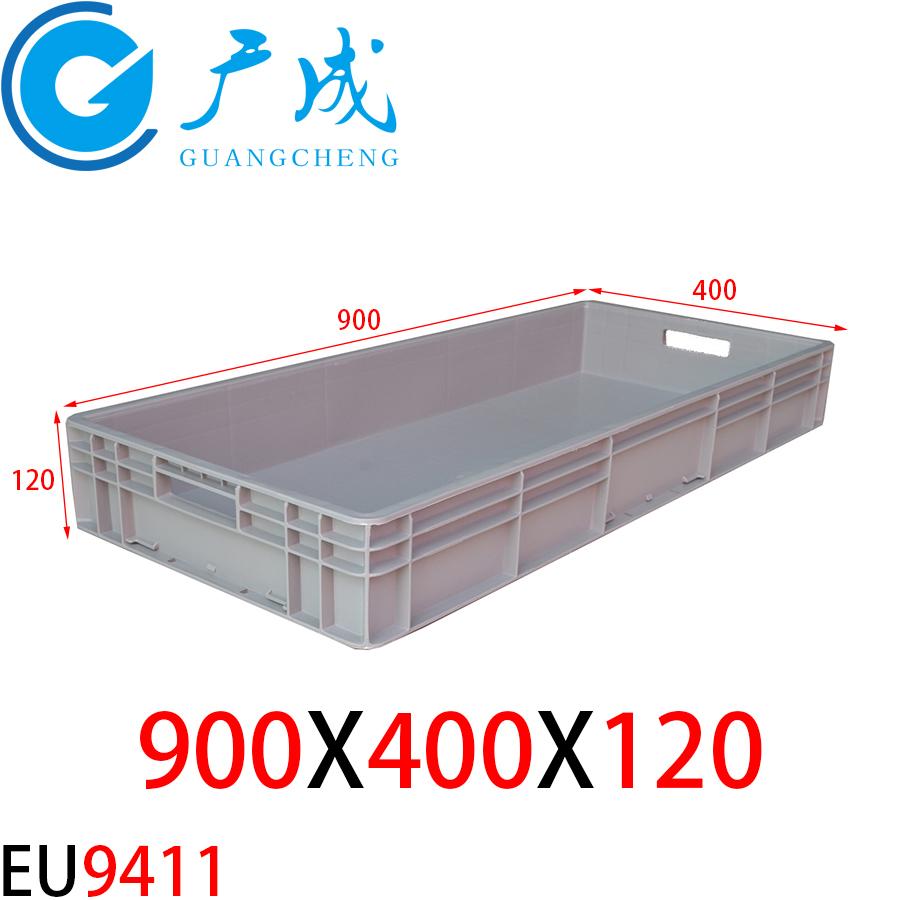 EU9411物流箱