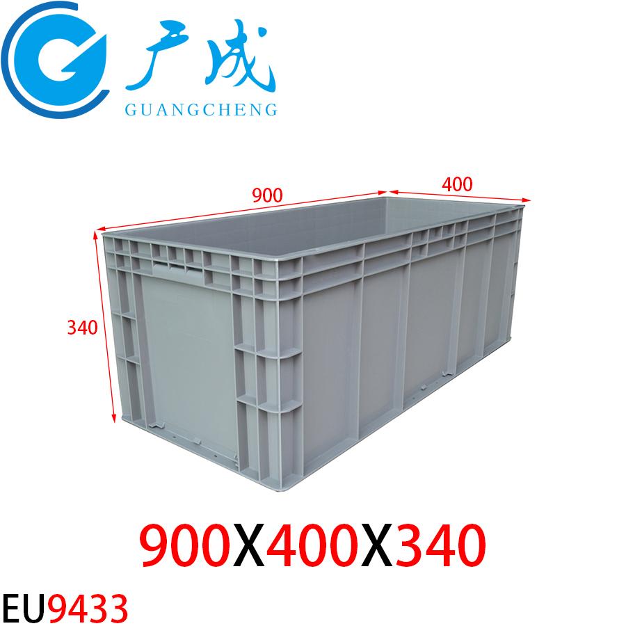 EU9433物流箱