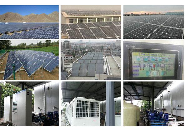 太陽能逆變控制系統的實例