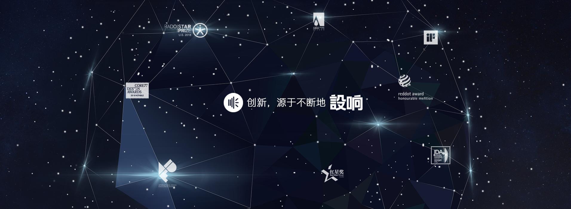 上海工业设计公司,电动车设计,产品外观设计,叉车设计,VI设计