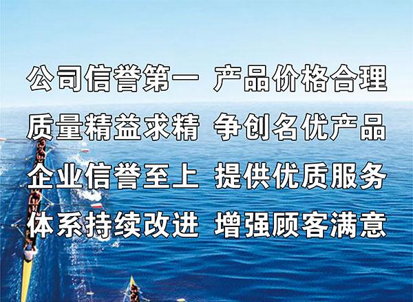 豫剑利来官方网站w66利来厂家