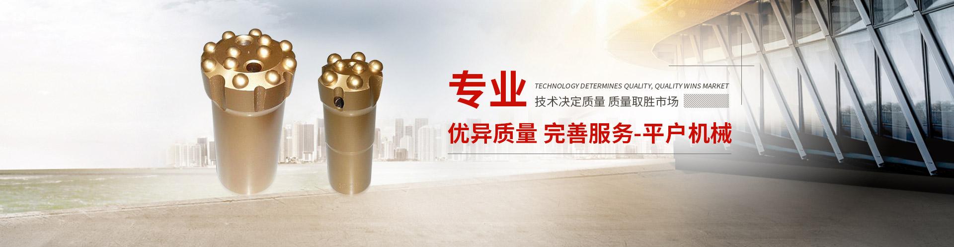 平戶機械(上海)有限公司