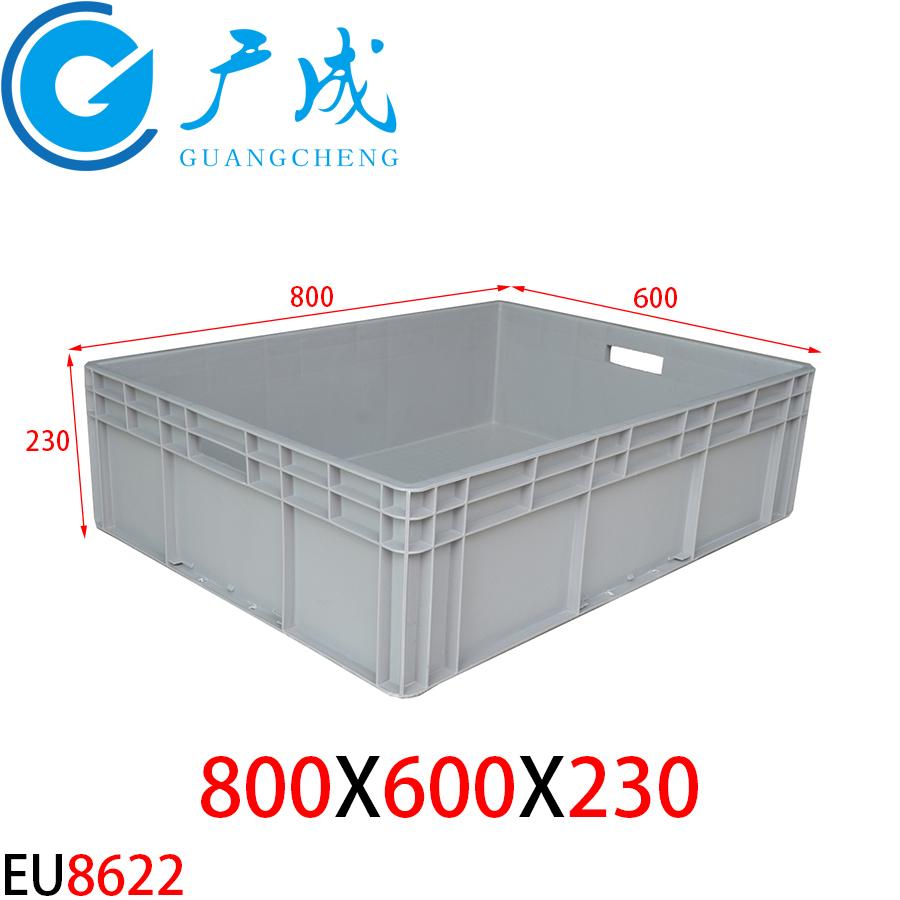 EU8622物流箱