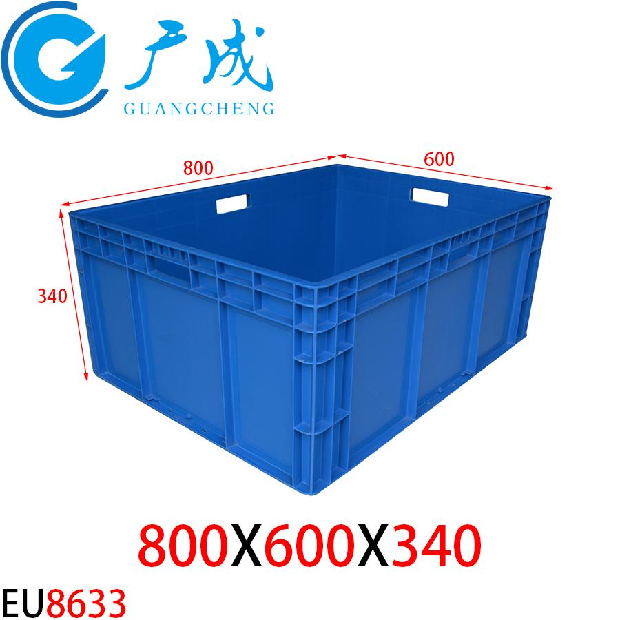 EU8633物流箱