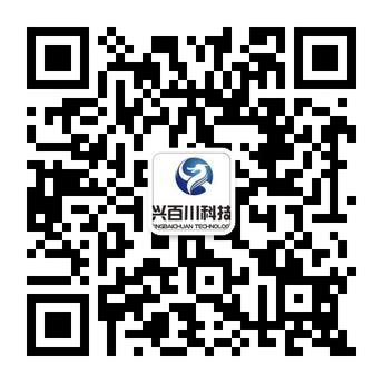 成都興百川科技有限公司企業微信