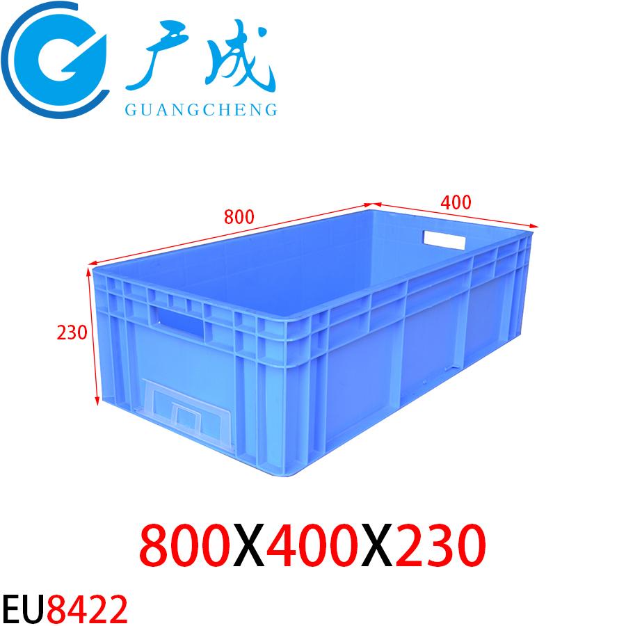 EU8422物流箱