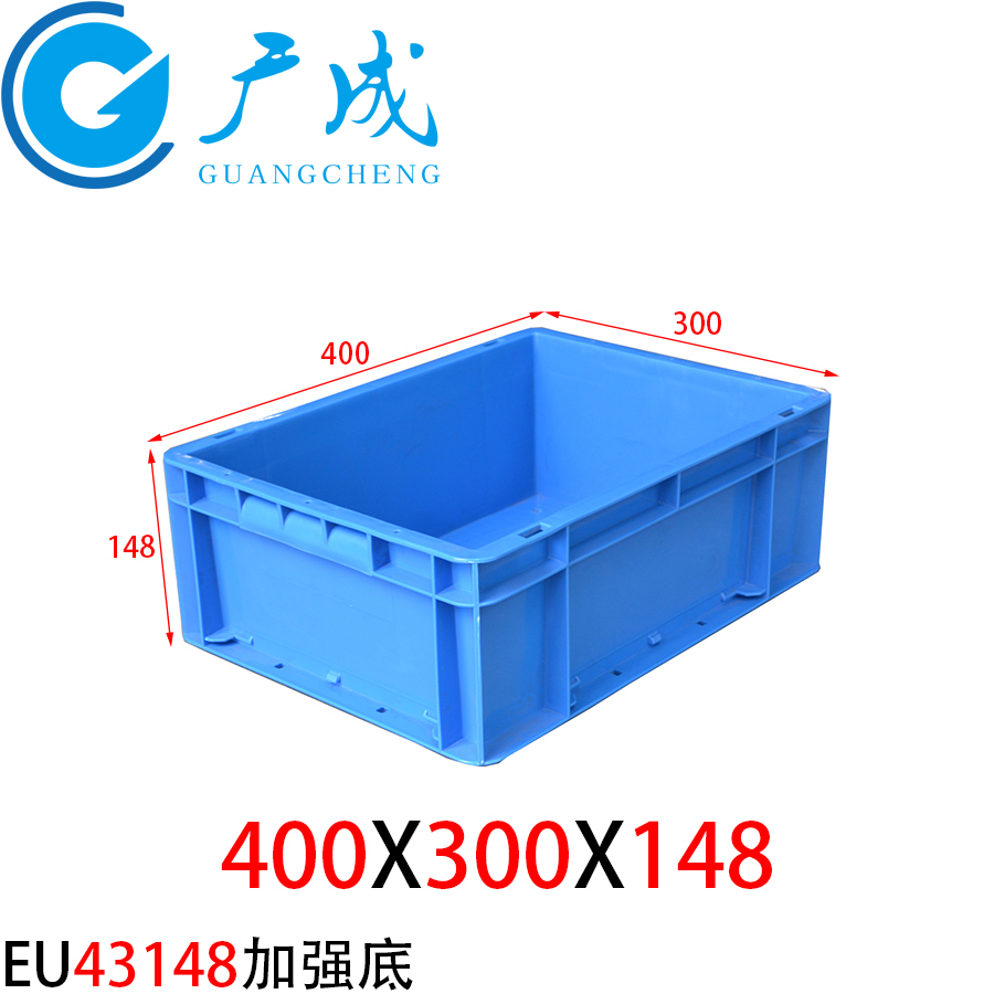 EU43148物流箱(加强底)