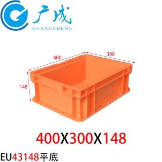 EU43148物流箱(平底)