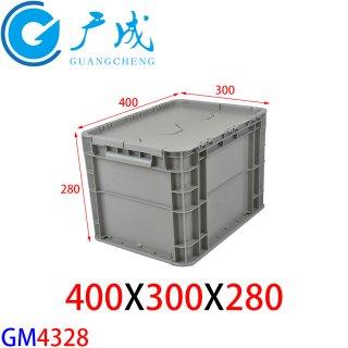 GM4328翻盖物流箱