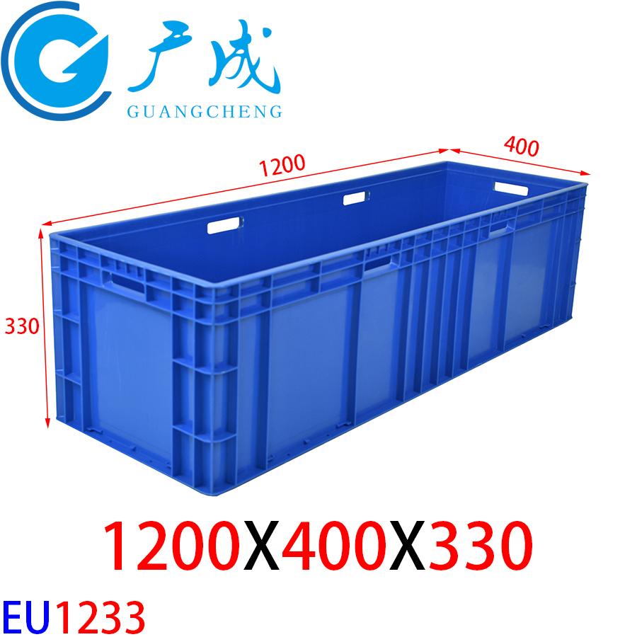 EU1233物流箱