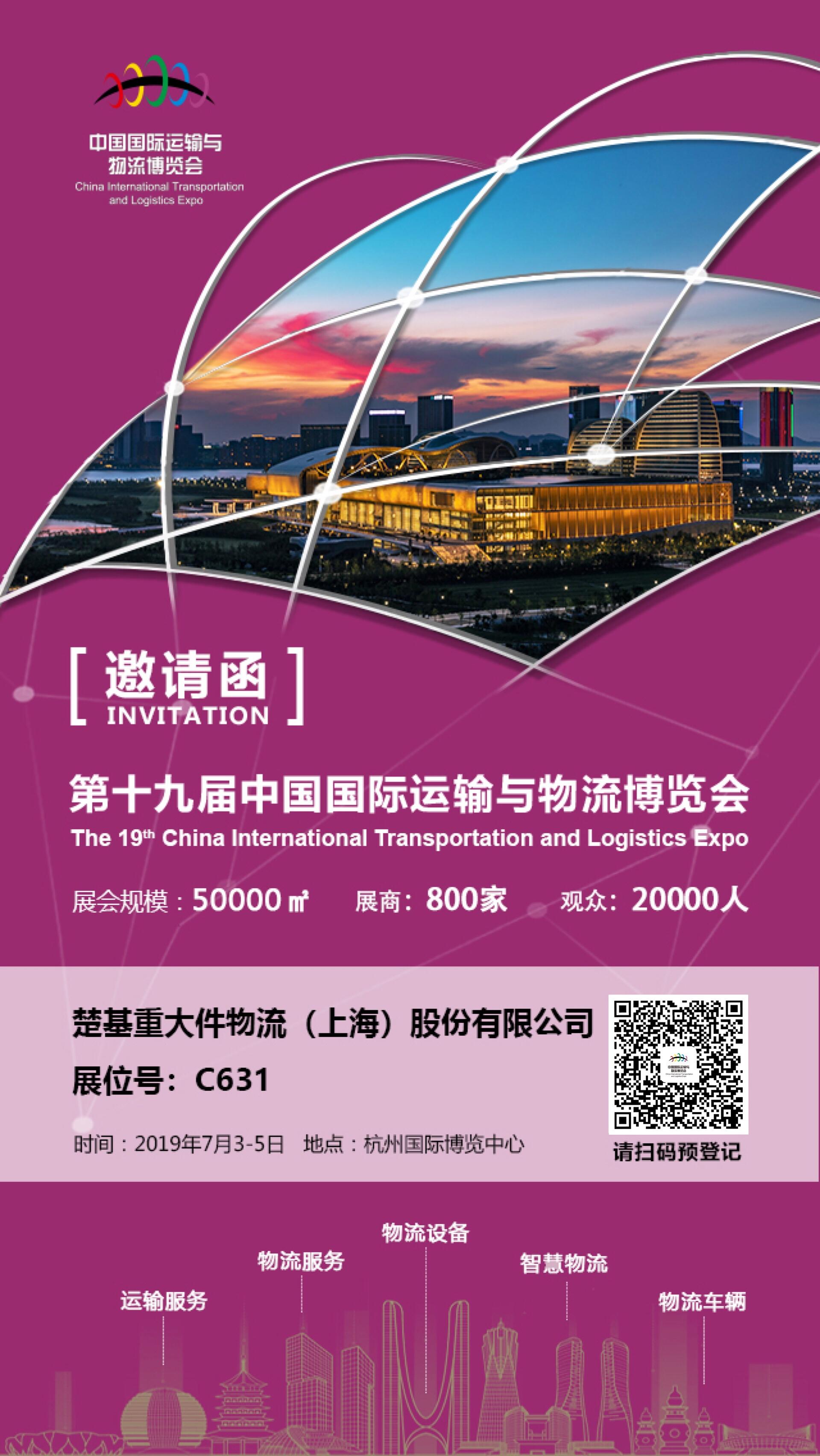 戒赌最好的方法免费戒赌中心邀您莅临观展|中国物博会杭州展7月3日-7月5日
