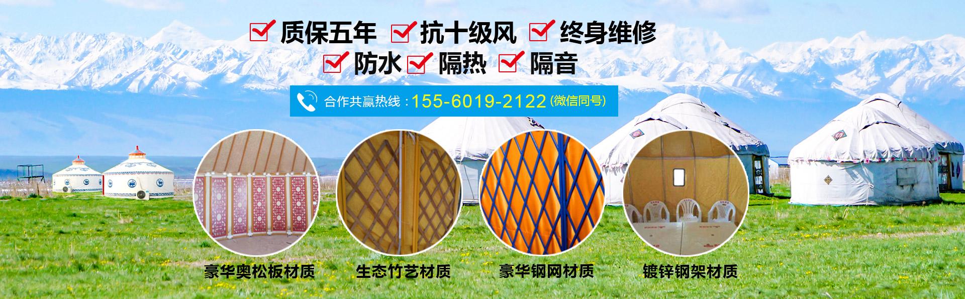 蒙古包厂家,蒙古包帐篷,蒙古包设计,蒙古包装修