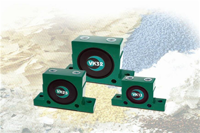 BVK 系列滚珠式振动器