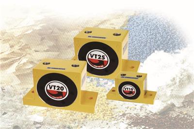 BVT系列滑轮式振动器
