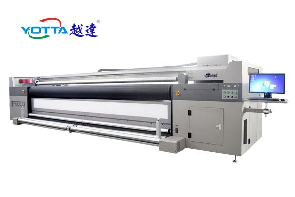 YD-H5000KJ UV卷平一体机