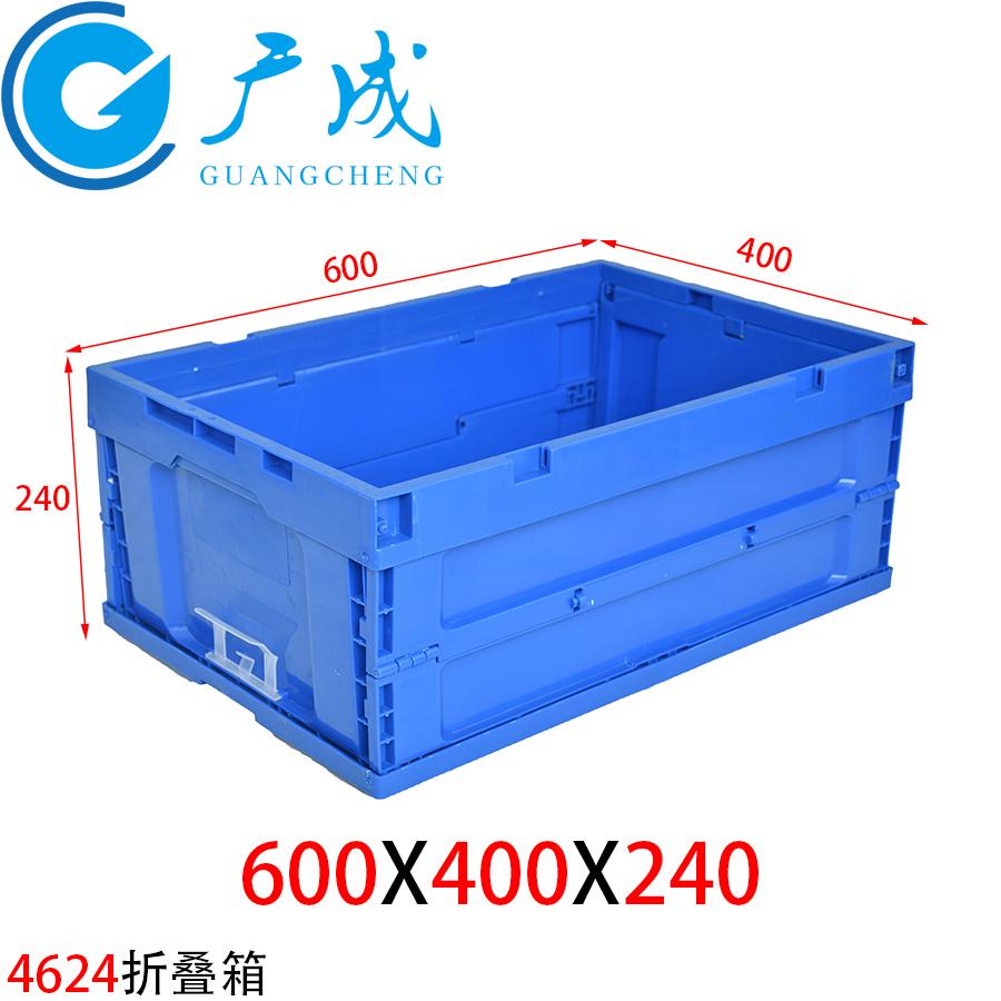 4624折叠物流箱