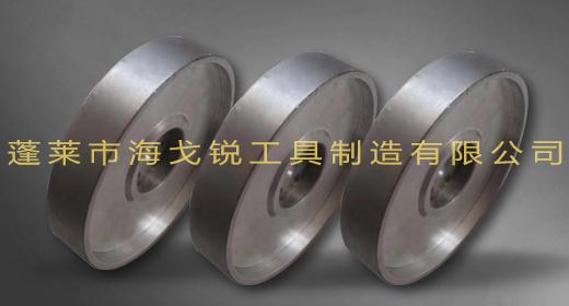 金刚石电镀轮