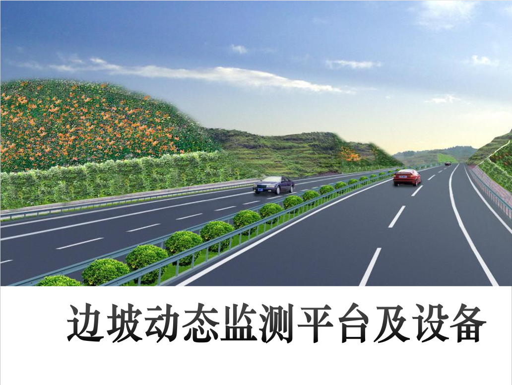 交通桥梁检测