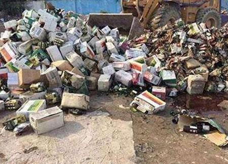 生活垃圾处理