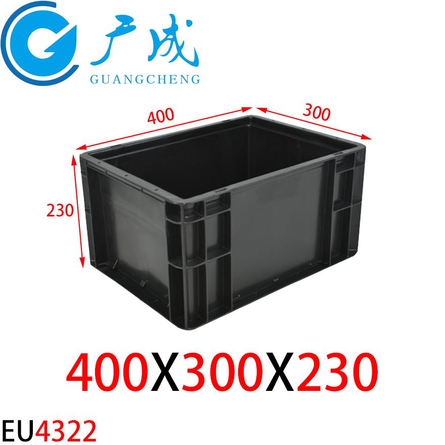 EU4322防静电周转箱