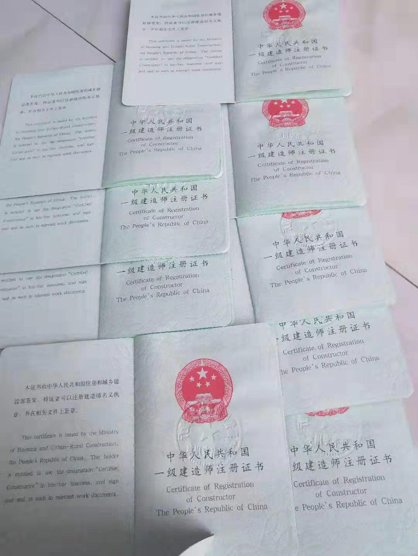 青海工程资质代办