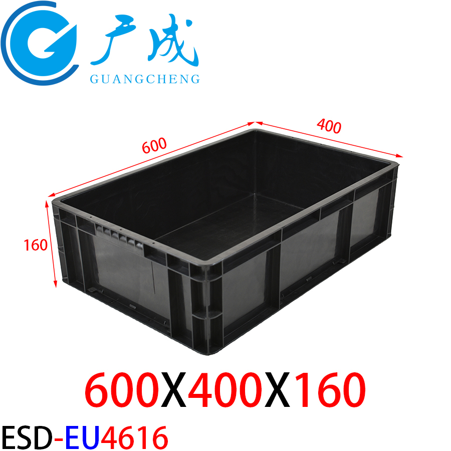 EU4616防静电周转箱