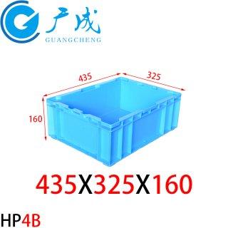 HP4B物流箱
