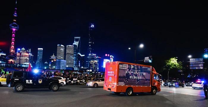 """上海简迈助力""""怼上地心引力""""安德玛中国行路演活动_简迈传媒"""