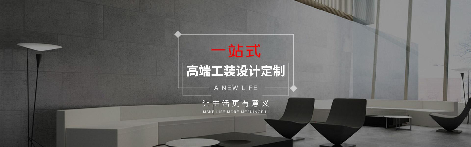 上海群诺建筑装潢设计有限公司