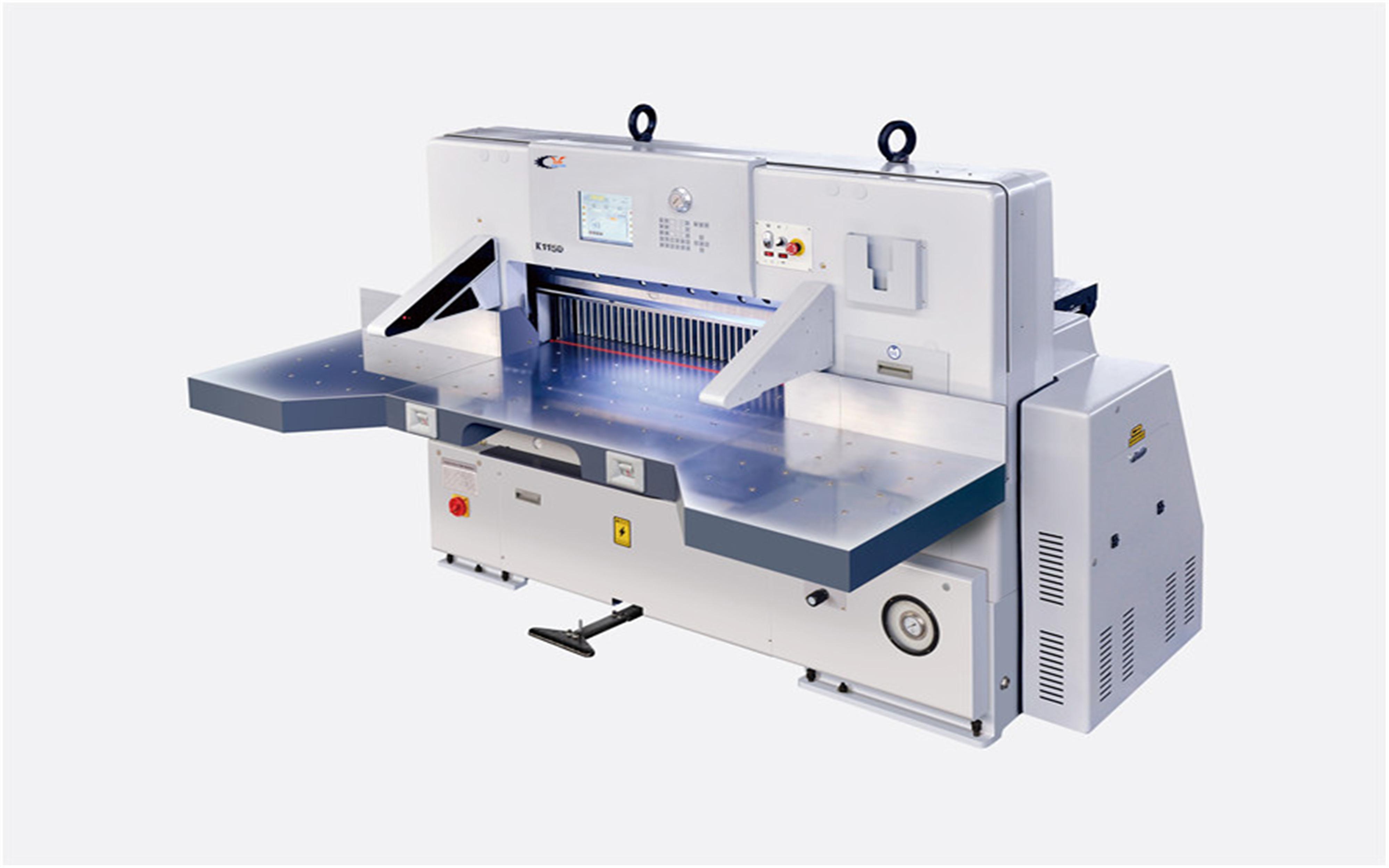 QZYK1150DH-10 Paper cutting machine