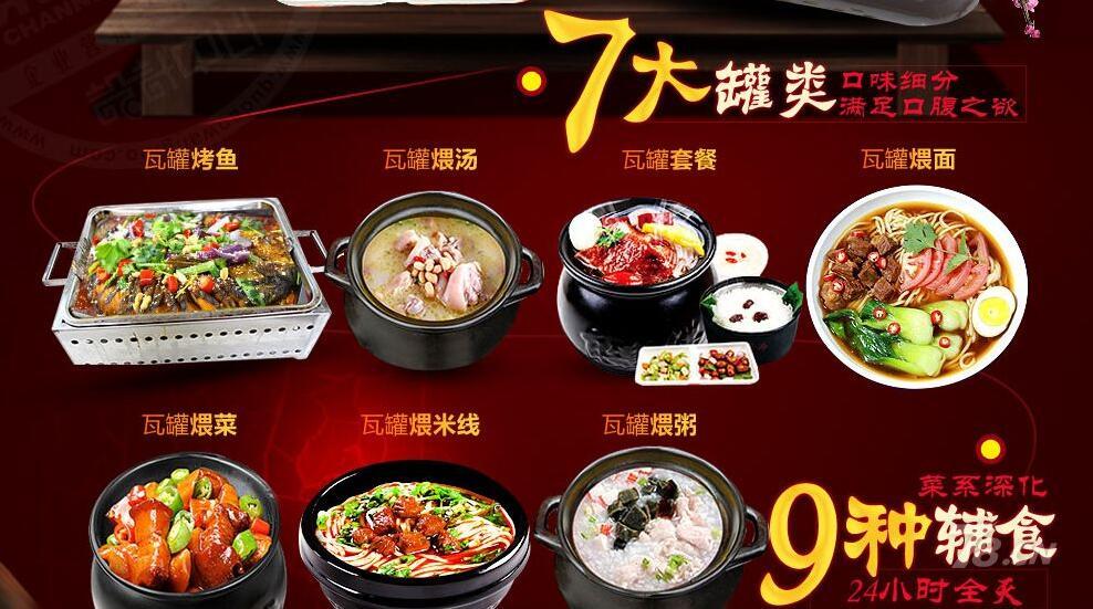 餐饮创业_福建餐饮管理