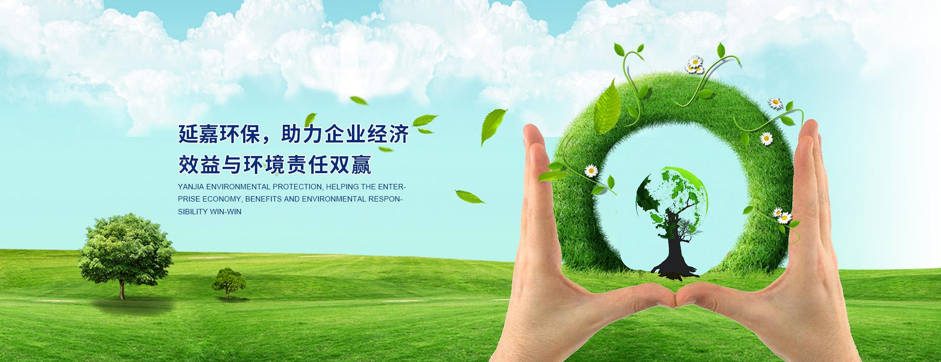 上海工业垃圾处理