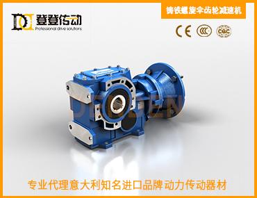 铸铁螺旋伞齿轮减速机