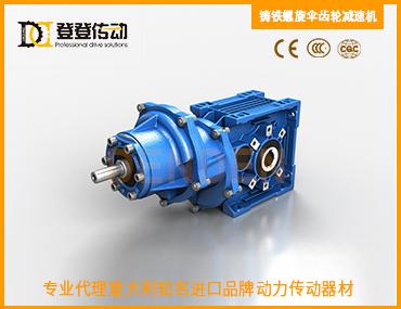 铸铝螺旋伞齿轮减速机