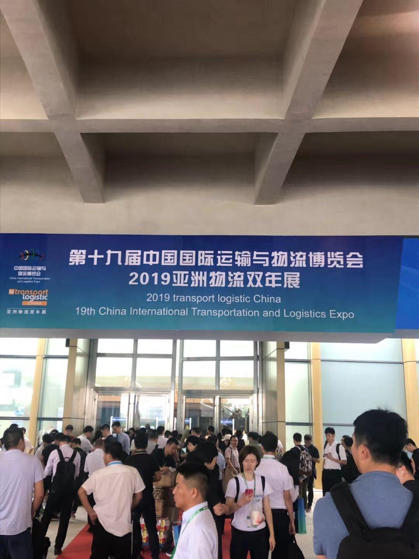 2019年第十九届中国国际运输与免费戒赌中心博览会,戒赌最好的方法免费戒赌中心顺利闭幕!