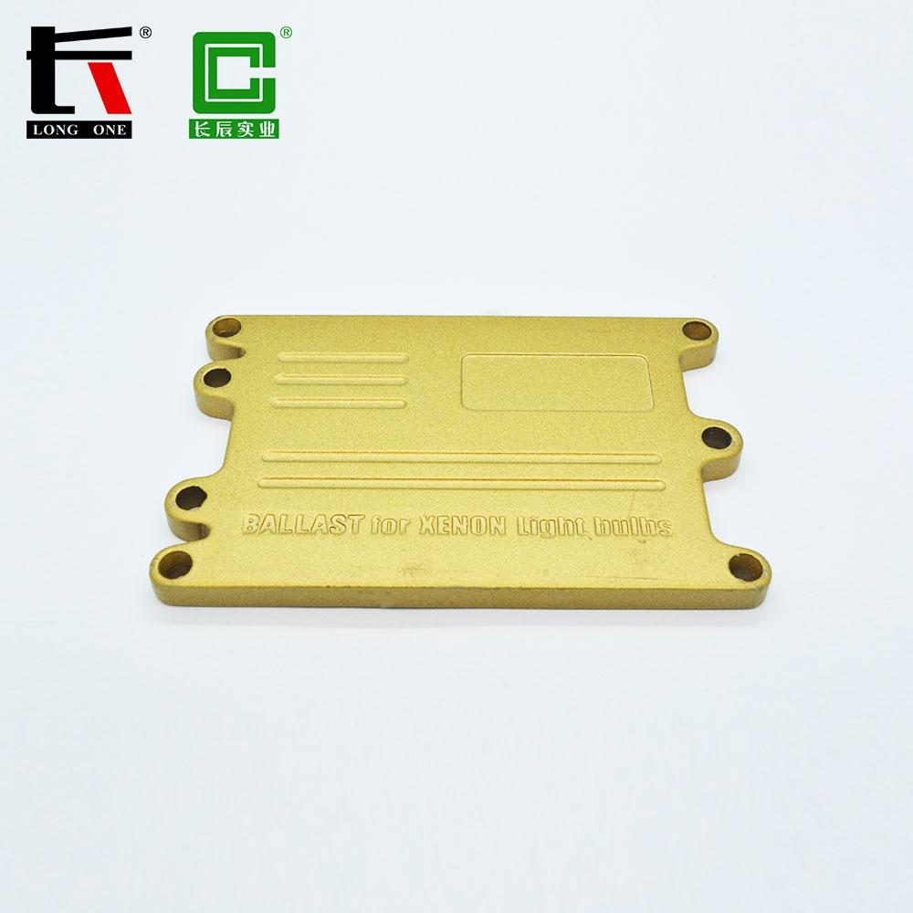 真空镀与PVD电镀的区别在哪