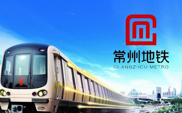 常州地铁成功采用fun88官网公司AFS通道管理系统