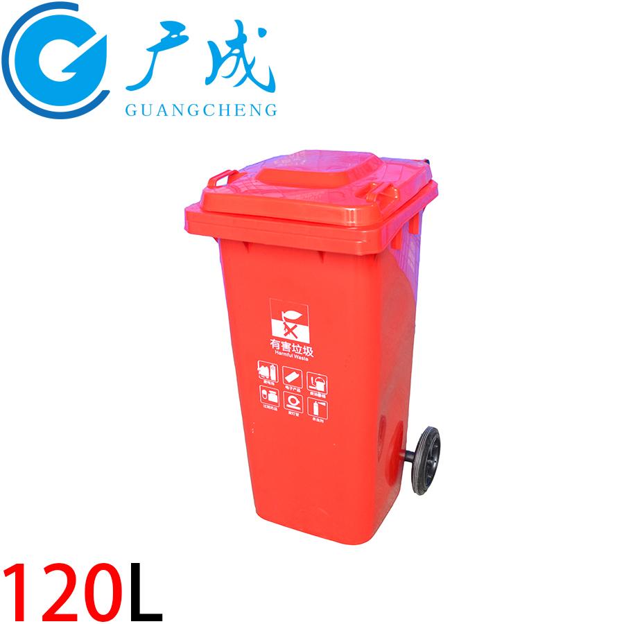 120升垃圾桶尺寸細節