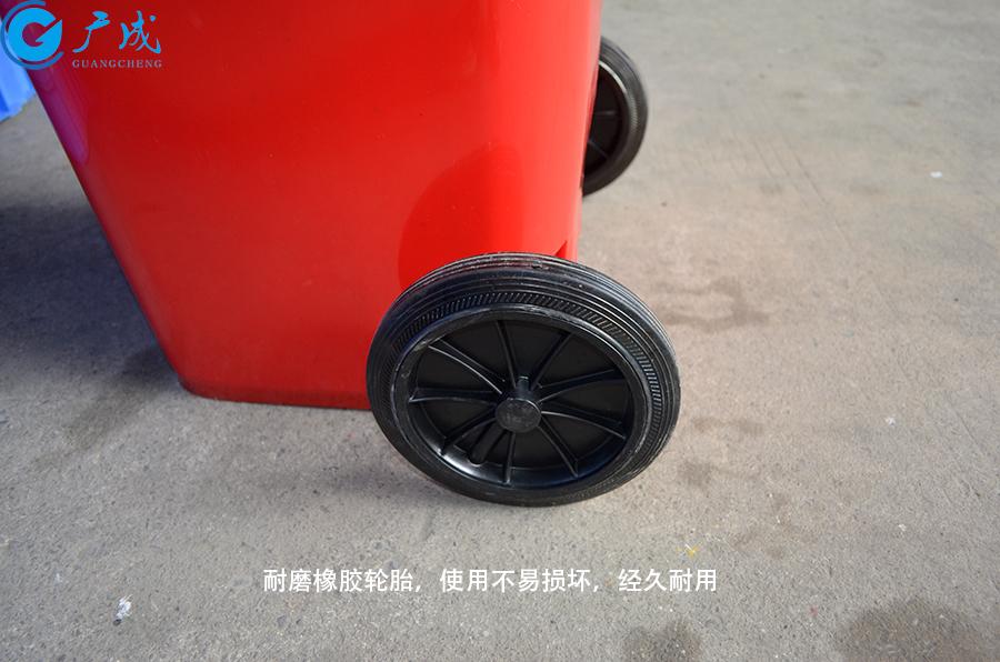 120升垃圾桶橡膠輪胎