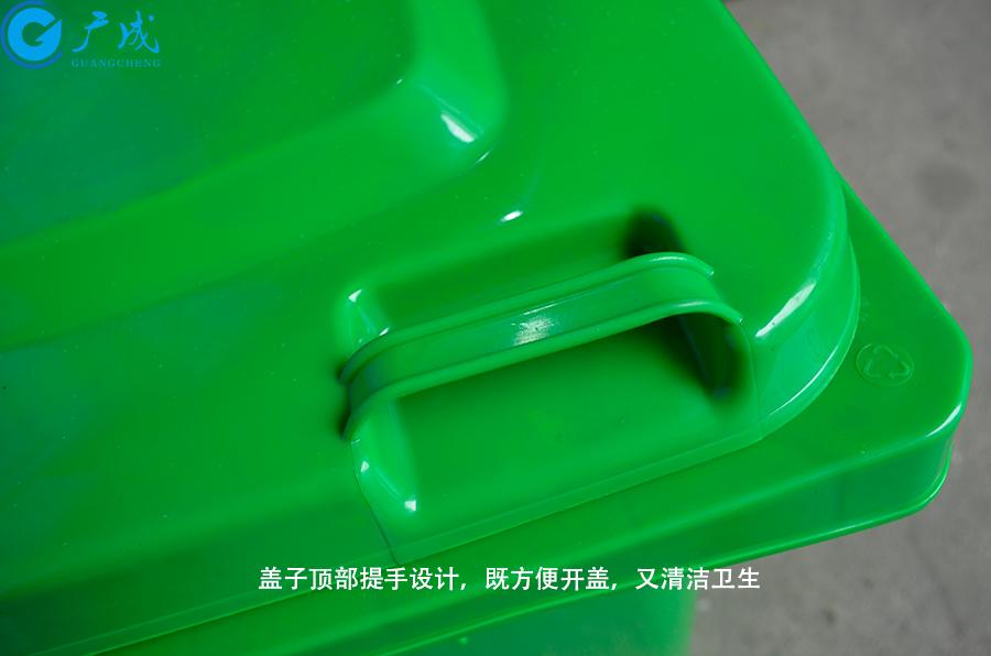 120升垃圾桶蓋子提手
