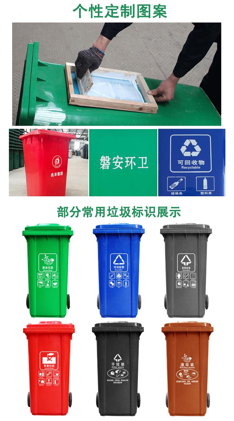 50升垃圾桶印字