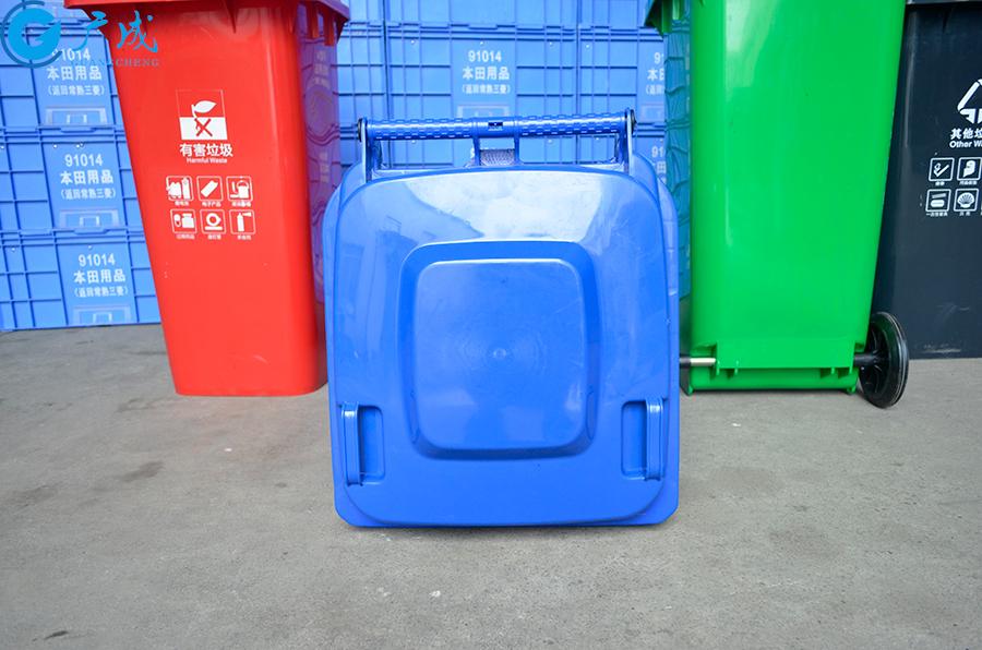 50升垃圾桶盖子面部
