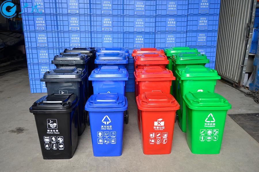 多颜色垃圾桶高度对比